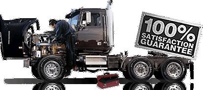 truck_guarrantee